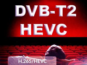 DVB-T2 HEVC logo H265 360px.jpg